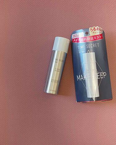 タイムシークレット フィックスミスト/TIME SECRET/ミスト状化粧水を使ったクチコミ(2枚目)