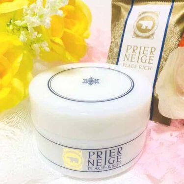 白くま化粧品 薬用 プリエネージュ プラセラリッチゲル