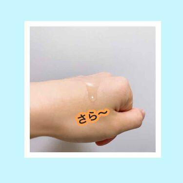 ホワイトケア ローション M/アクアレーベル/化粧水を使ったクチコミ(3枚目)