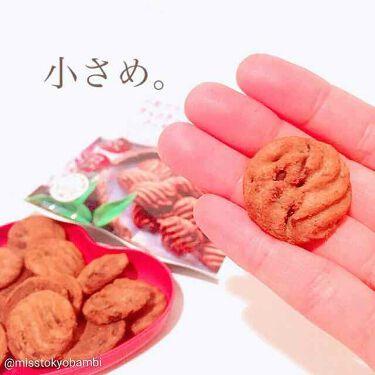 小麦ブランのチョコチップクッキー/LAWSON (ローソン)/食品を使ったクチコミ(4枚目)