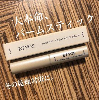 ミネラルトリートメントバーム/ETVOS/美容液 by 72coo.