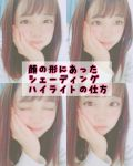 孔雀のクチコミ「小顔〜こがお〜コガオ〜KOGAO〜...」