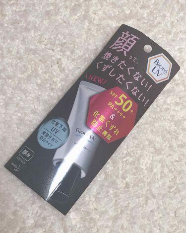 なっつさんの「ビオレビオレUV SPF50+の化粧下地UV 皮脂テカリ防止タイプ<化粧下地>」を含むクチコミ