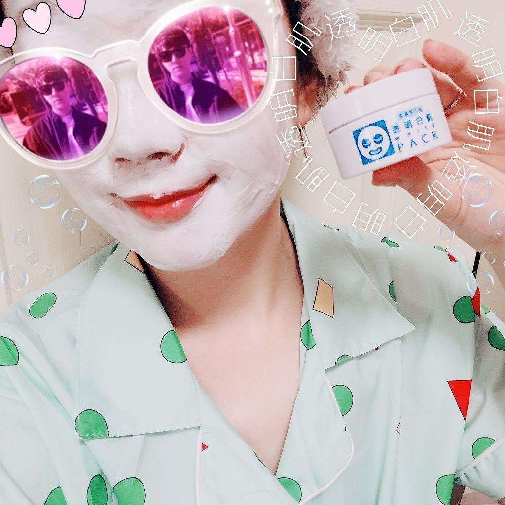薬用ホワイトパックN/透明白肌(トウメイシロハダ)/洗い流すパック・マスクを使ったクチコミ(2枚目)