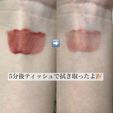 ベール ティント デューイ/CLIO/口紅を使ったクチコミ(3枚目)