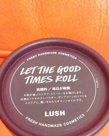 毎日が晩餐/ラッシュ/その他洗顔料を使ったクチコミ(1枚目)