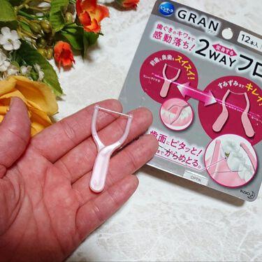 ピュオーラGRAN 2WAYフロス/ピュオーラ/歯ブラシ・デンタルフロスを使ったクチコミ(4枚目)