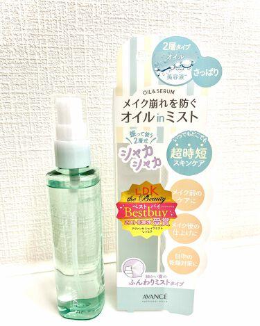 プレップ プライム フィックス+/M・A・C/ミスト状化粧水を使ったクチコミ(3枚目)