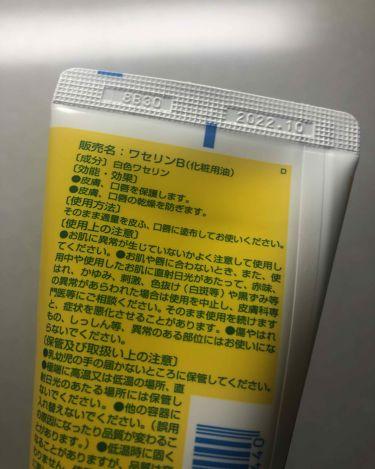 ベビーワセリン/健栄製薬/ボディクリーム・オイルを使ったクチコミ(3枚目)