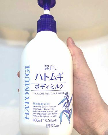 ハトムギ ボディローション/麗白/ボディクリーム・オイルを使ったクチコミ(1枚目)