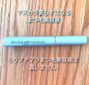 リバイタラッシュアドバンス/リバイタラッシュ/まつげ美容液を使ったクチコミ(1枚目)