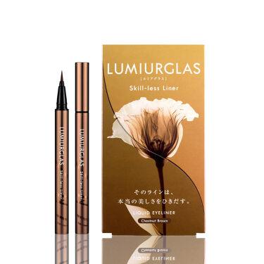 2020/8/26(最新発売日: 2020/9/2)発売 LUMIURGLAS Skill-less Liner(スキルレスライナー)