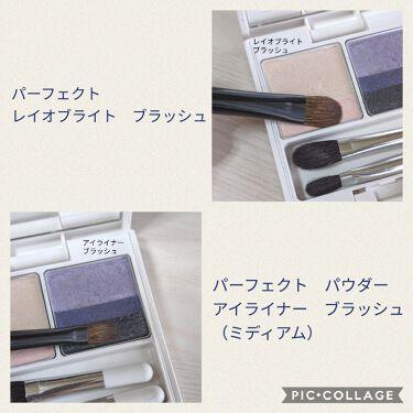パーフェクト スモーキーアイ ブラッシュ(ミディアム)/CHICCA/メイクブラシを使ったクチコミ(4枚目)