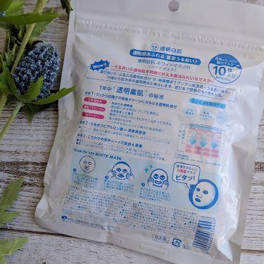 ホワイトマスクN/透明白肌/シートマスク・パックを使ったクチコミ(4枚目)