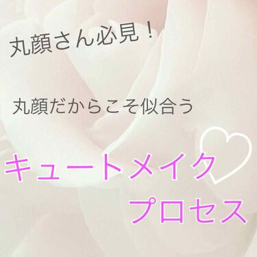 山田さんの「オペラリップティント<口紅>」を含むクチコミ