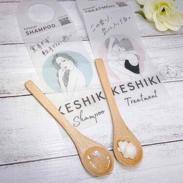 KESHIKIシャンプー/ヘアトリートメント/KESHIKI/シャンプー・コンディショナーを使ったクチコミ(4枚目)