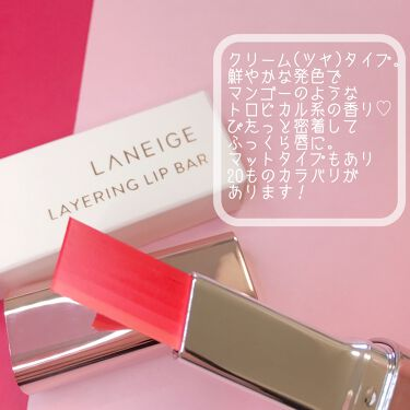 レイヤーリングリップバー/LANEIGE/口紅を使ったクチコミ(2枚目)