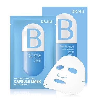 カプセルマスク スージング Vit B<フェイスマスク>