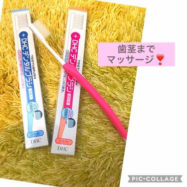 デンタルブラシ/DHC/歯ブラシ・デンタルフロスを使ったクチコミ(1枚目)