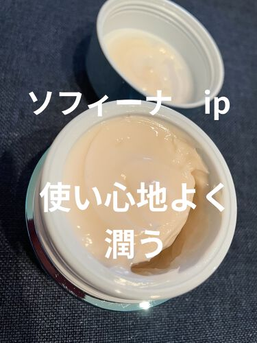 インターリンク セラム うるおって弾むようなハリ肌へ/SOFINA iP/美容液を使ったクチコミ(1枚目)