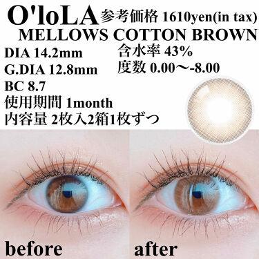 メローズ(Mellows)/OLOLA/カラーコンタクトレンズを使ったクチコミ(3枚目)