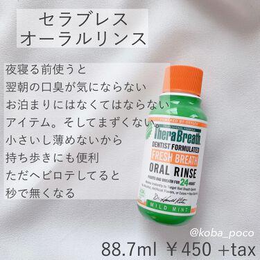 NONIO 舌クリーナー/NONIO/その他オーラルケアを使ったクチコミ(6枚目)