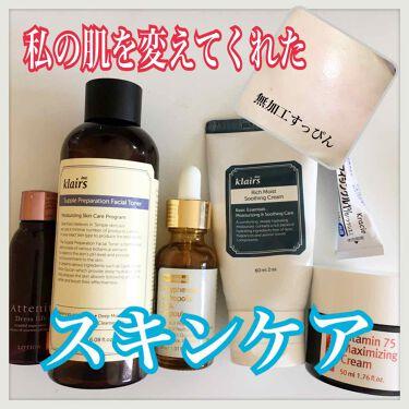 Supple Preparation Facial Toner/Klairs/化粧水を使ったクチコミ(1枚目)