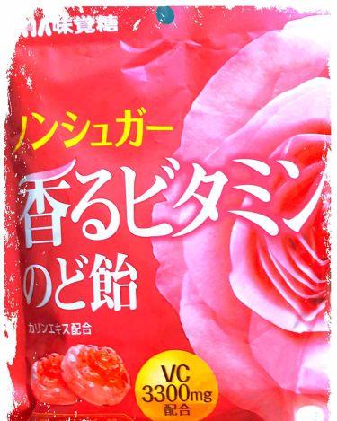 香るビタミンのど飴/UHA味覚糖/食品を使ったクチコミ(1枚目)