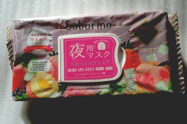 すぐに眠れマスク とろける果実のマイルドタイプ/サボリーノ/シートマスク・パックを使ったクチコミ(1枚目)