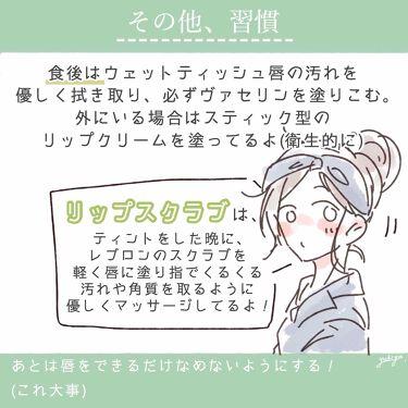 オリジナル ピュアスキンジェリー/ヴァセリン/ハンドクリーム・ケアを使ったクチコミ(4枚目)