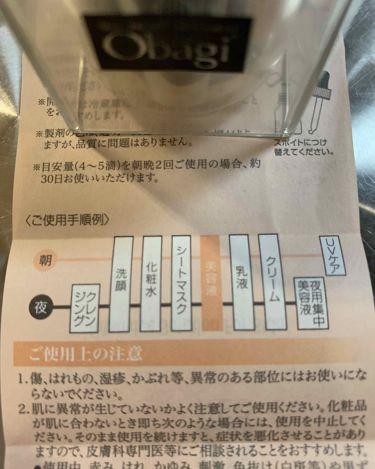 オバジC25セラム ネオ/ロート製薬/美容液を使ったクチコミ(2枚目)