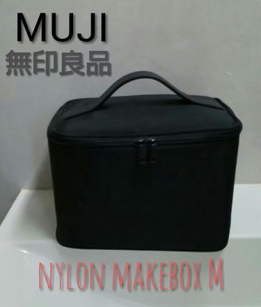 ナイロンメイクボックス・M/無印良品/化粧ポーチを使ったクチコミ(1枚目)