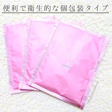 ビオレZ ディープクリアシート  /ビオレ/デオドラント・制汗剤を使ったクチコミ(2枚目)