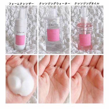 リフレッシング タイム フォーミングクレンザー/reduire /洗顔フォームを使ったクチコミ(2枚目)