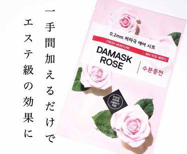 0.2エアフィットマスク/ETUDE/シートマスク・パックを使ったクチコミ(1枚目)