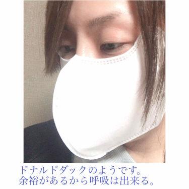 しっとり美肌マスク/小林製薬/その他を使ったクチコミ(4枚目)