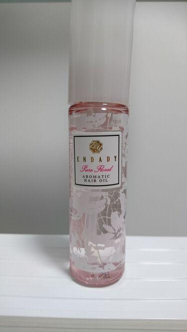 アロマティック ヘアオイル<ピュアフローラルの香り>/エンダディ/アウトバストリートメントを使ったクチコミ(1枚目)