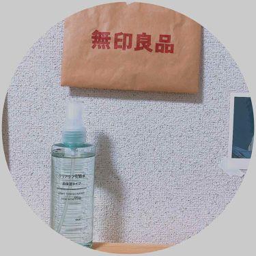 ポンプヘッド 化粧水・乳液用/無印良品/その他スキンケアグッズを使ったクチコミ(2枚目)
