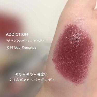 ザ リップスティック ボールド/ADDICTION/口紅を使ったクチコミ(2枚目)