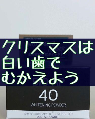 ドクターオーラルホワイトニングパウダー/Dr.オーラル/歯磨き粉を使ったクチコミ(1枚目)