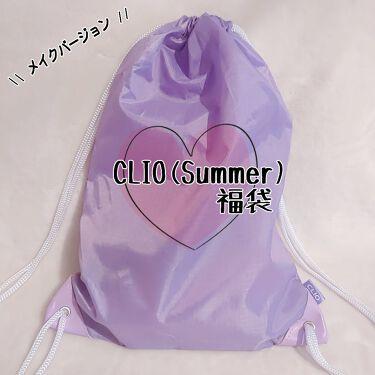 CLIO CLUBCLIO 2021 Summer 福袋