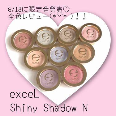 シャイニーシャドウ N/excel/パウダーアイシャドウ by ありこ