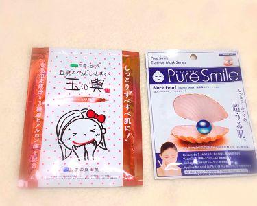 日本酒のフェイスマスク 高保湿/菊正宗/シートマスク・パックを使ったクチコミ(2枚目)