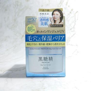 黒糖精 黒糖精 プレミアム デイケアジェルUV <日中用保湿ジェル>