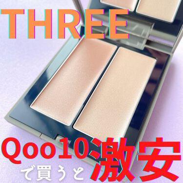 THREE シマリング グロー デュオ/THREE/ハイライトを使ったクチコミ(1枚目)