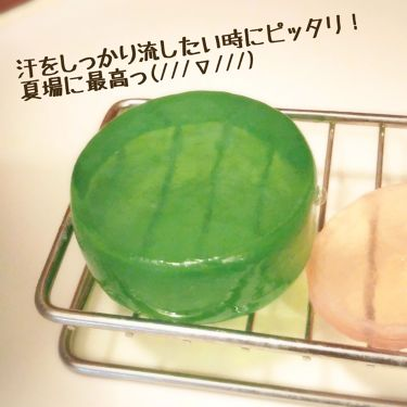 ハンドメイドボタニカルソープ ベルガモット/ペパーミント/MARKS&WEB/ボディ石鹸を使ったクチコミ(3枚目)