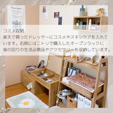 コスメ収納/DAISO/その他化粧小物を使ったクチコミ(2枚目)