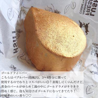 ゴールド フィーバー/ラッシュ/入浴剤を使ったクチコミ(2枚目)