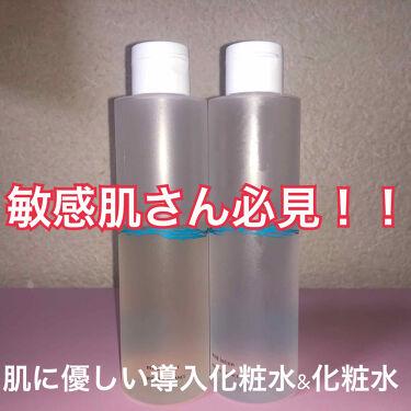リペア&バランス マイルドトナー/明色化粧品/ブースター・導入液 by りぃ🧸