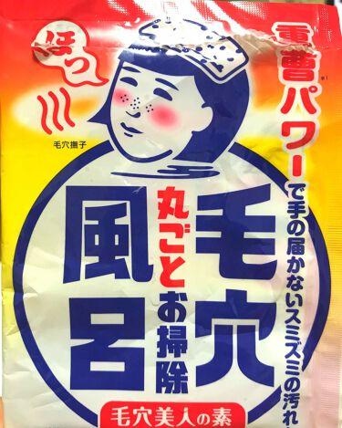 重曹つるつる風呂/毛穴撫子/入浴剤を使ったクチコミ(1枚目)